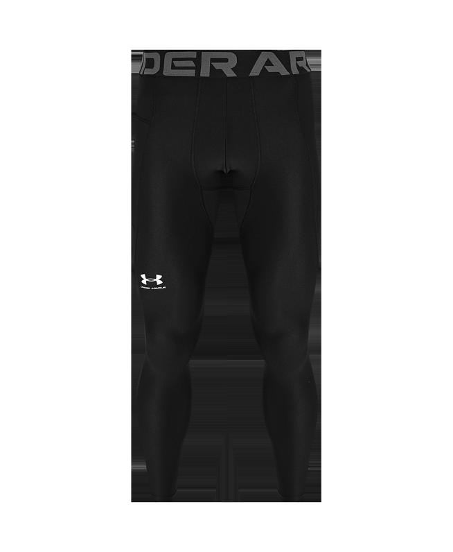 男士UA HeatGear® Armour紧身裤