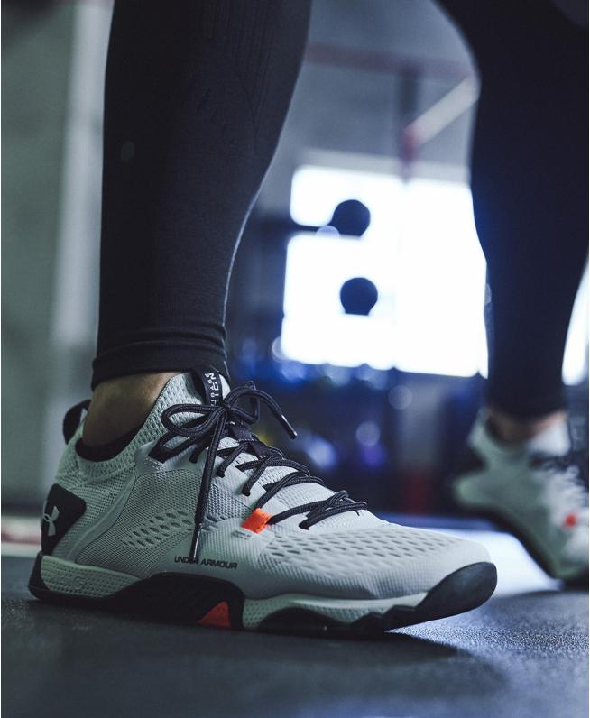 男士UA TriBase Reign 2训练鞋