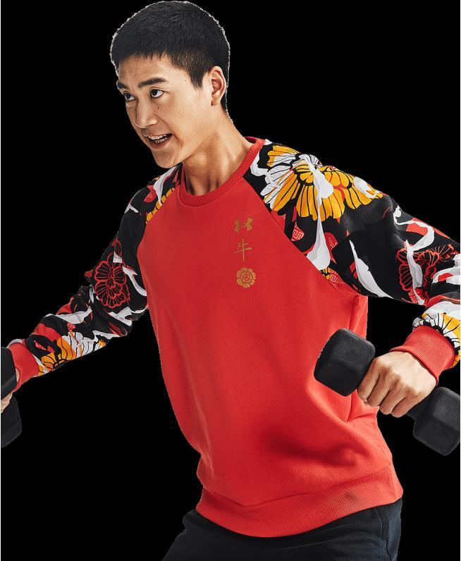 男士UA Rival CNY新春系列抓绒圆领运动衣