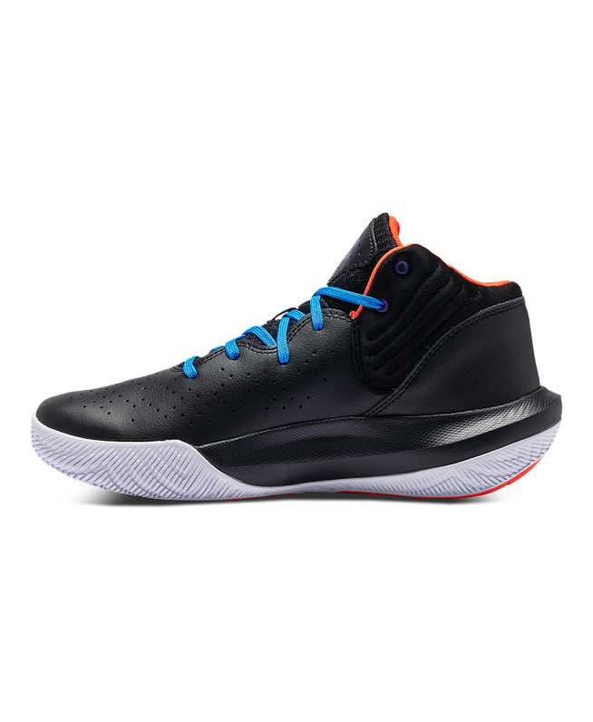 男女同款UA Jet '21篮球鞋