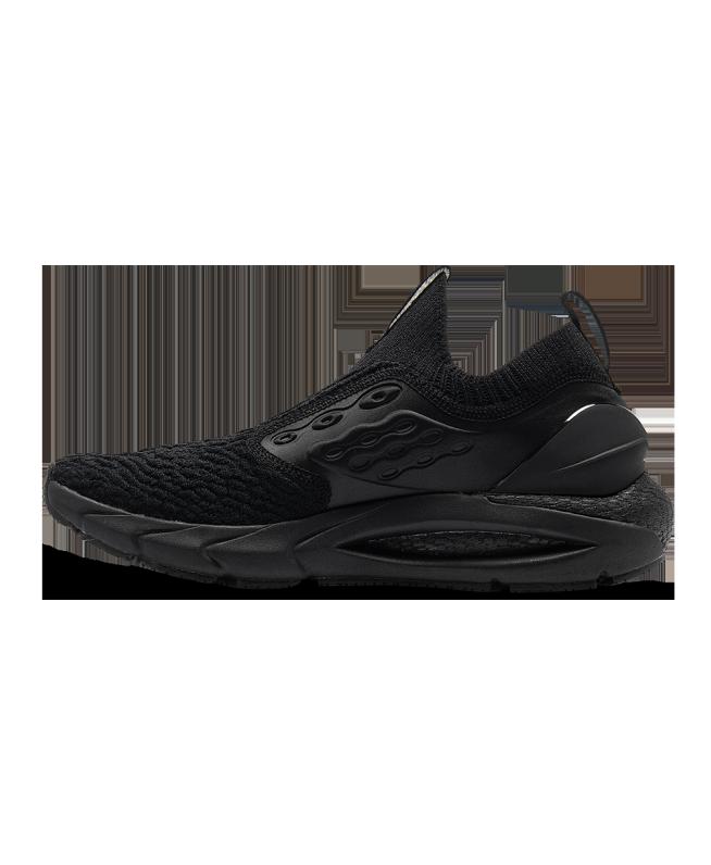 男女同款UA HOVR Phantom 2 Slip运动休闲鞋